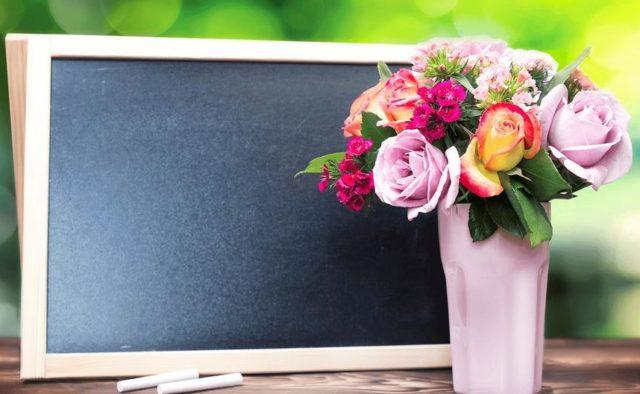 5 способів привітати вчителя із професійним святом
