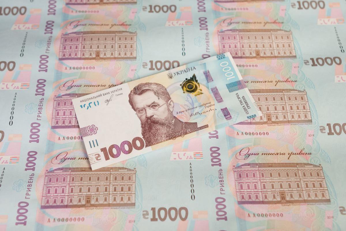 В Україні з'явилась банкнота номіналом у тисячу гривень