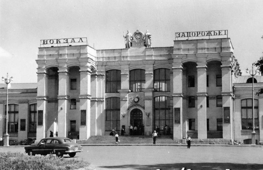 У соцмережах з'явились унікальні знімки запорізького залізничного вокзалу