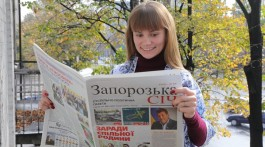 газета Запорозька Січ