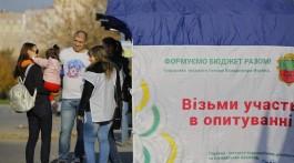 Запоріжці активно долучаються до формування міського бюджету