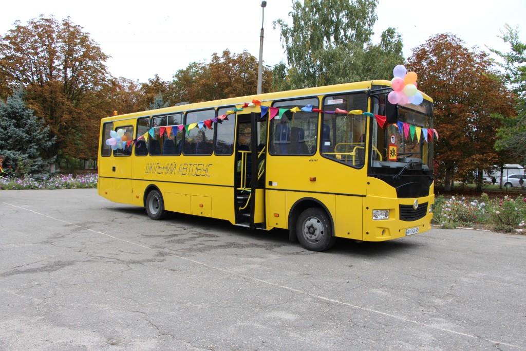Запорізьких учнів до школи возитиме сучасний автобус