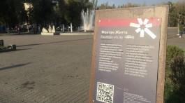 Запоріжжя – місто із найбільшим в Україні QR-маршрутом