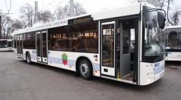 Як працюватиме запорізький громадський транспорт у День міста