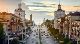 Запоріжжя – у десятці найкомфортніших міст України