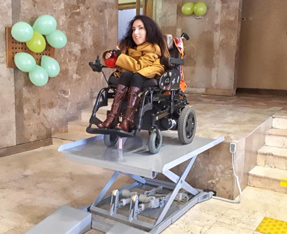 доступность инвалидов