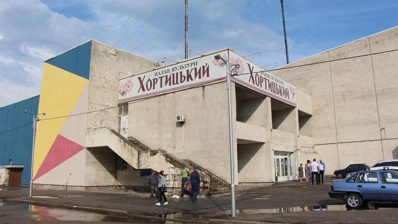 Районний РАЦС Хортицького району перетвориться на сучасний арт-об'єкт