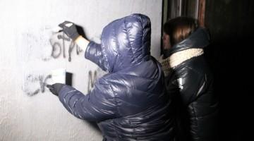 Молодь міста долучилася до боротьби з наркорекламою