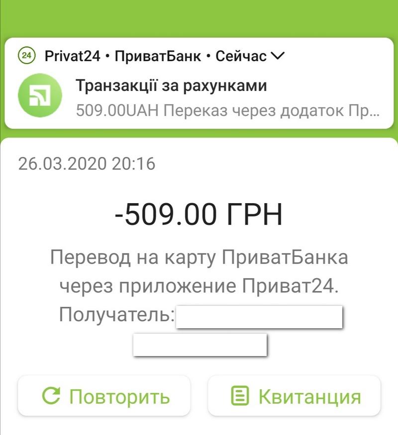 Screenshot_20200326_201806