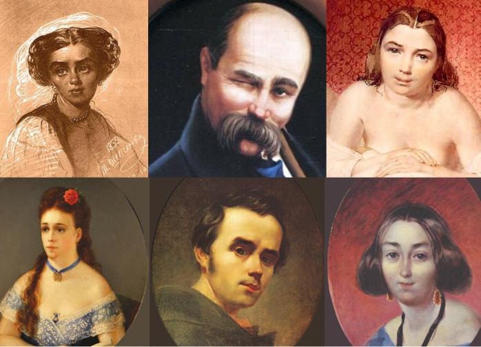 Шевченко та його кохані жінки