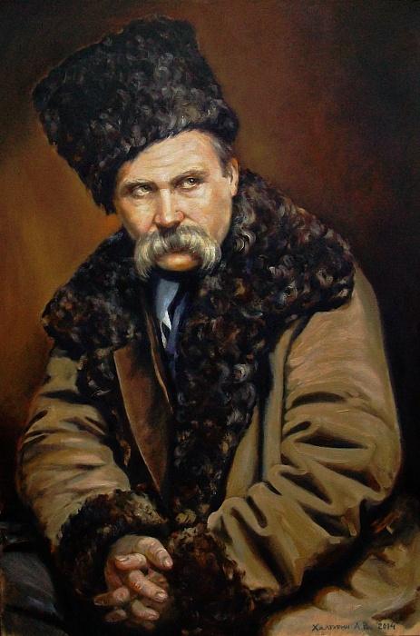 Шевченко у кужусі