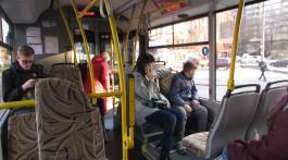 В автобусах лише по 10 пасажирів