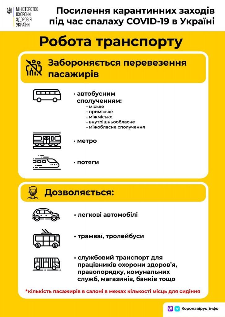 40410650-476e-459e-ae59-30af1f167223