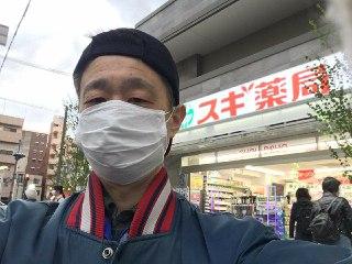 Кахей Такадая