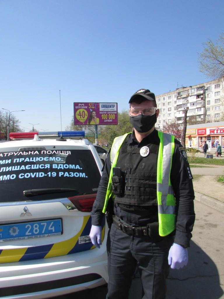 Старший лейтенант Євген Захарченко