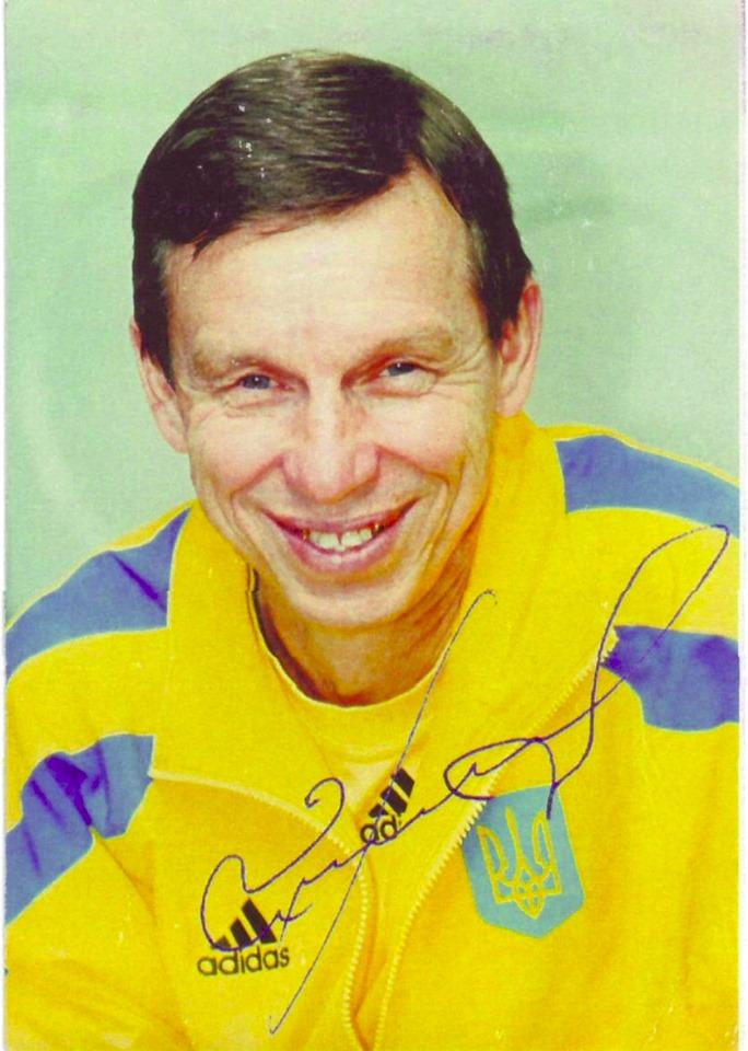 Владислав Циганок
