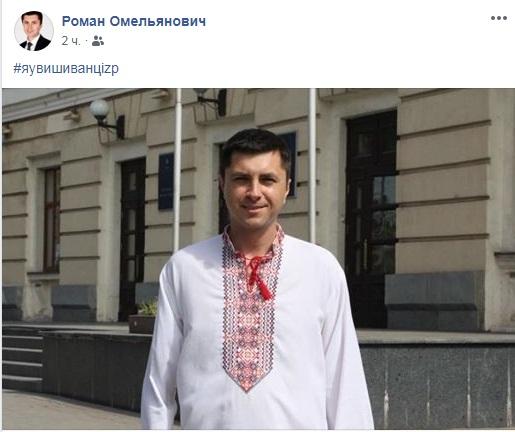 омельянович