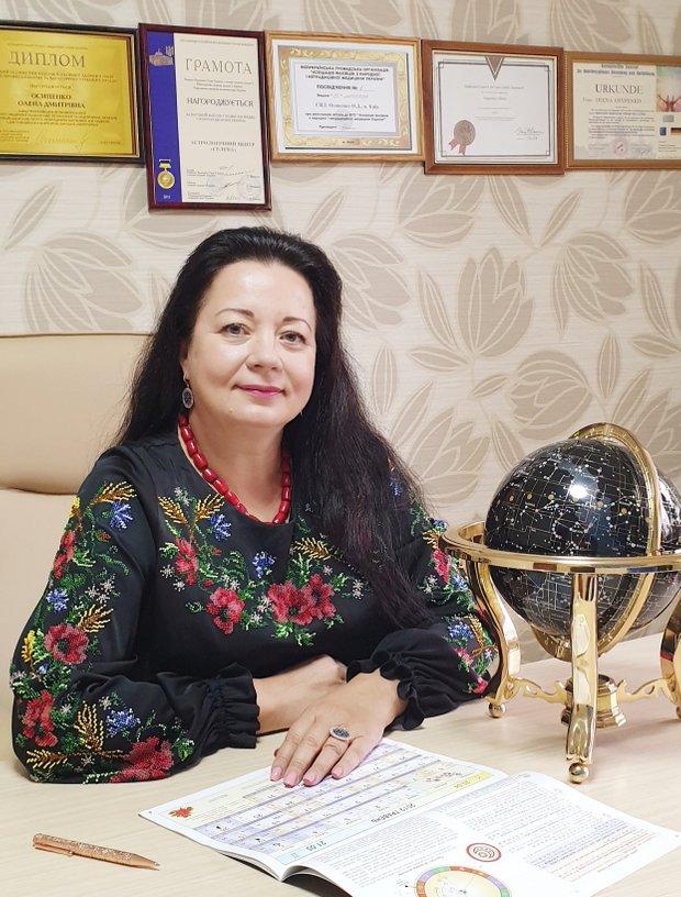 Олена Осипенко