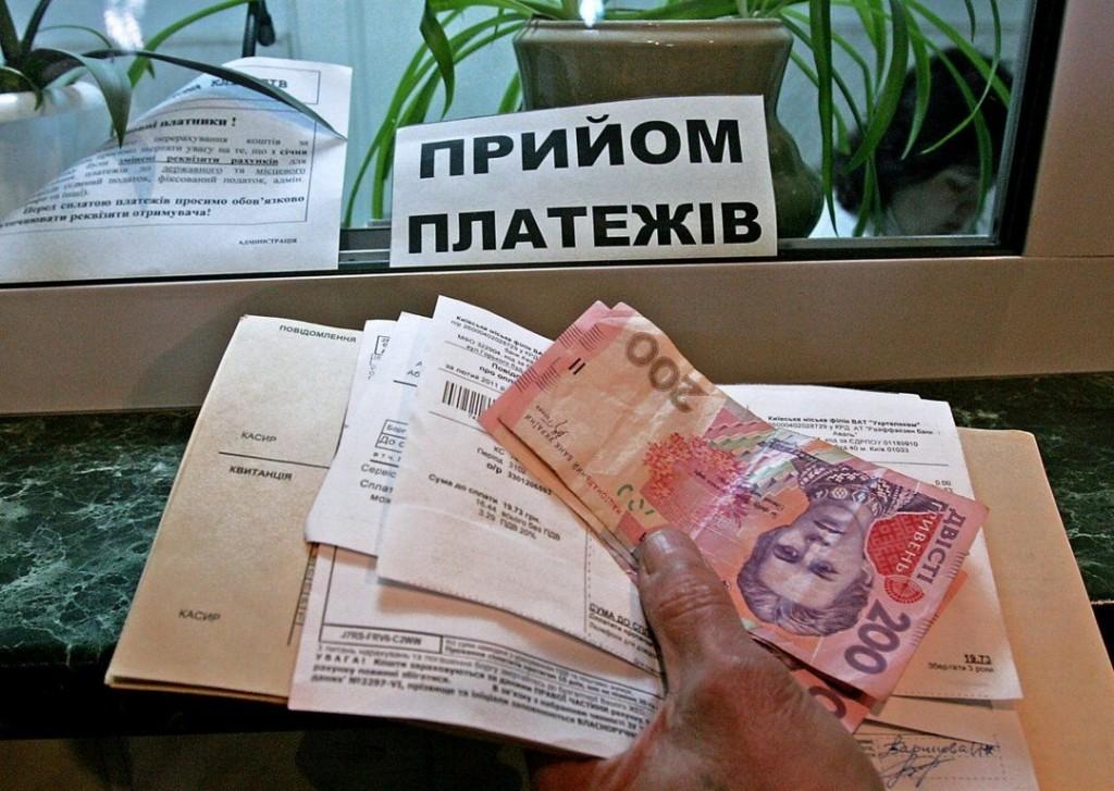 picture2_dolg-ukraincev-po_335996_p0