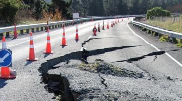 Землетрус в Прикарпатті