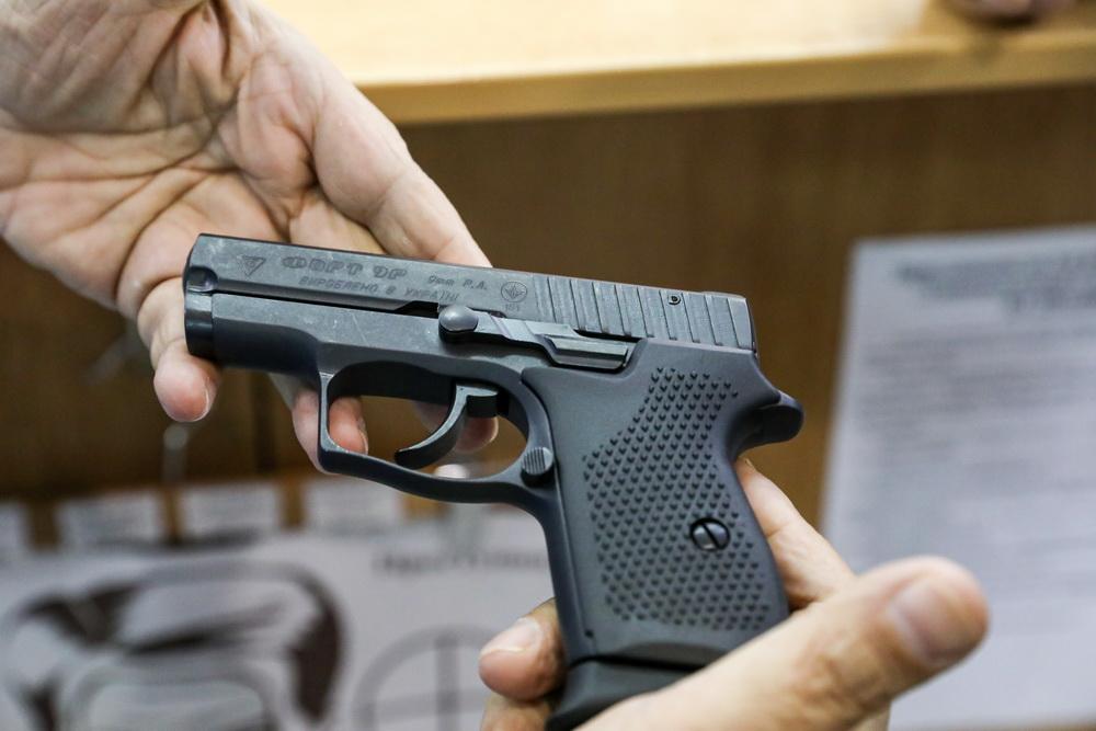 Пістолет Форт_новый размер