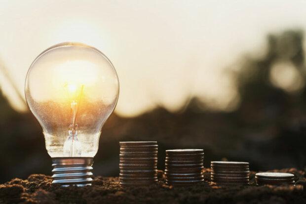 тарифи на електроенергію 2020