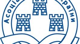 АМУ лого