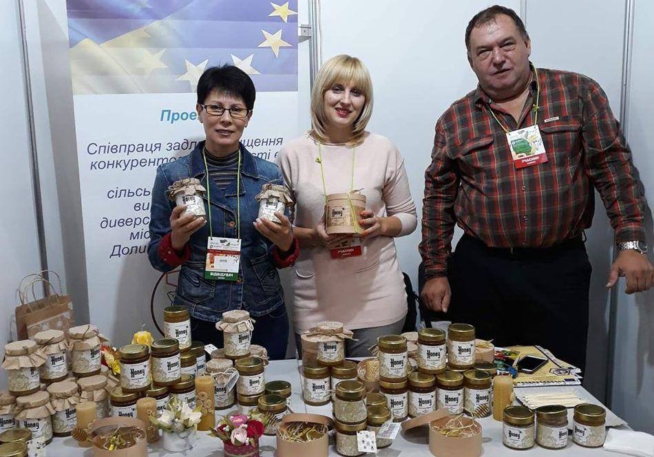 Карпатський мед Долинщини