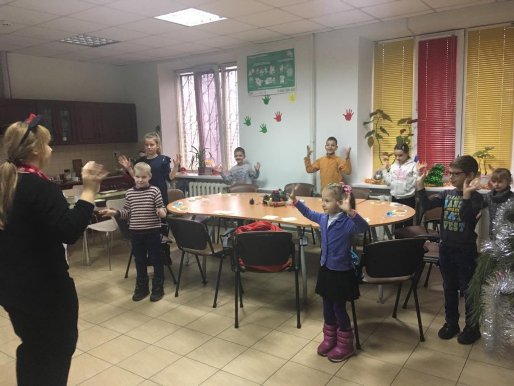 Центр молоді