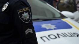 поліція-scaled