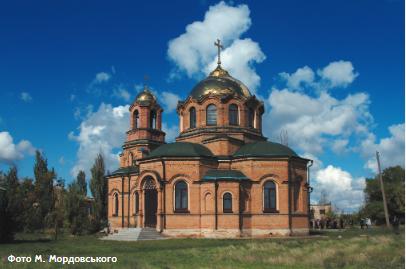 Церква_Святоi_Трiйцi