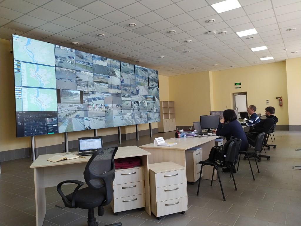 Центр диспетчеризації