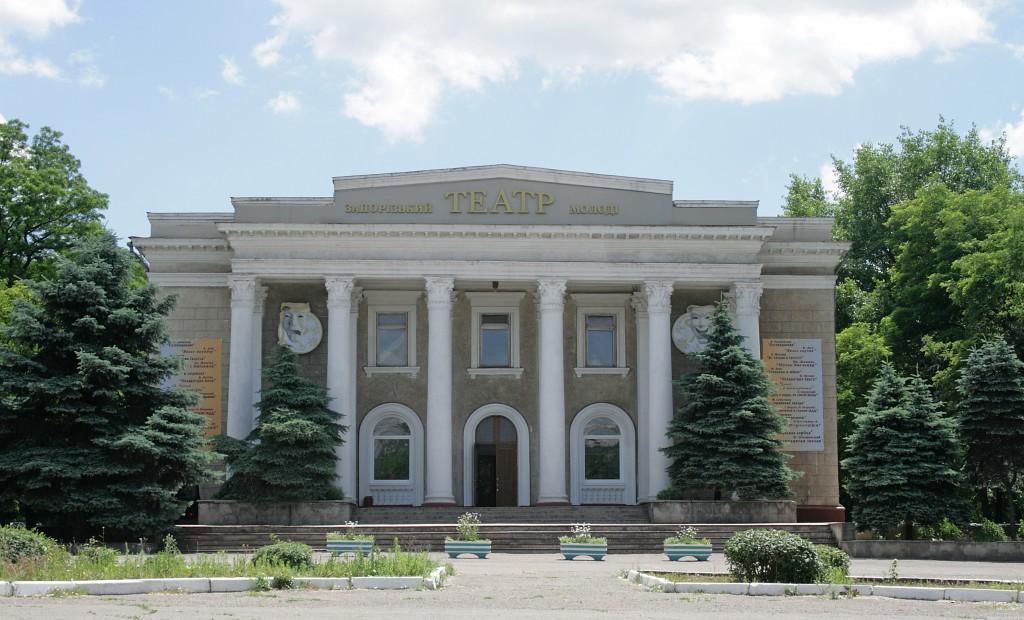 Запорiз_кий_театр_молодi