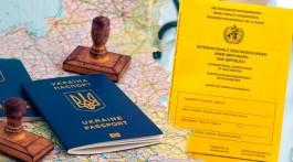 pasport-vakczinaczii